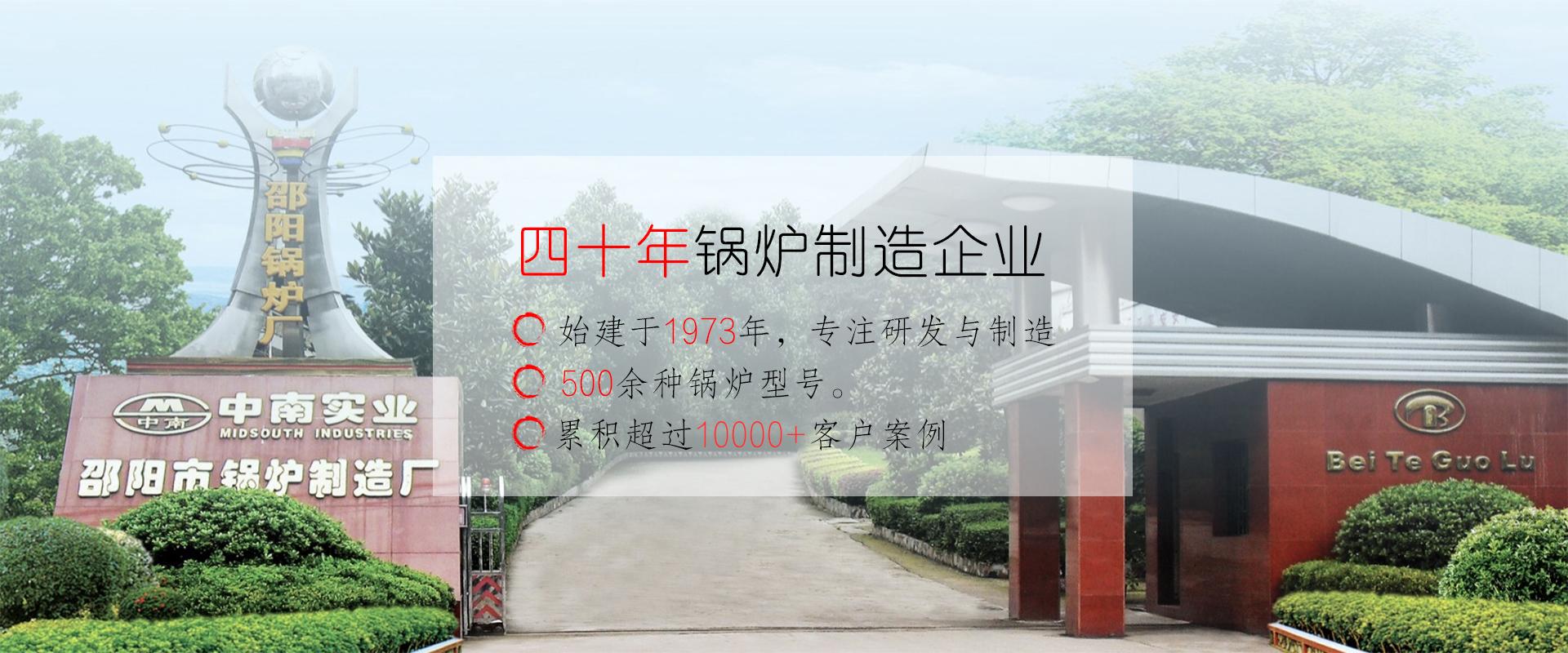 湖南必威官网体育登录